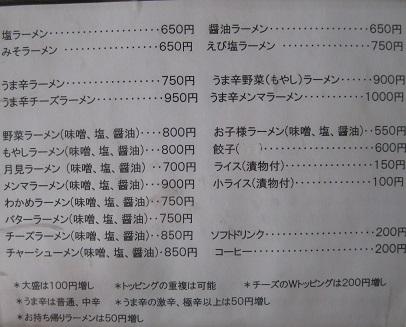 19_20150510士幌