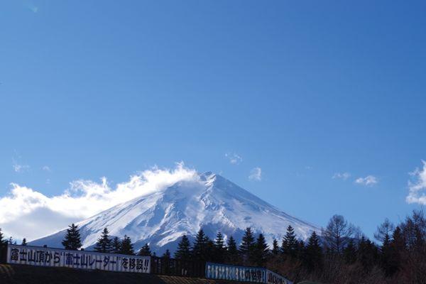 2015.1.2 道の駅から見た富士山