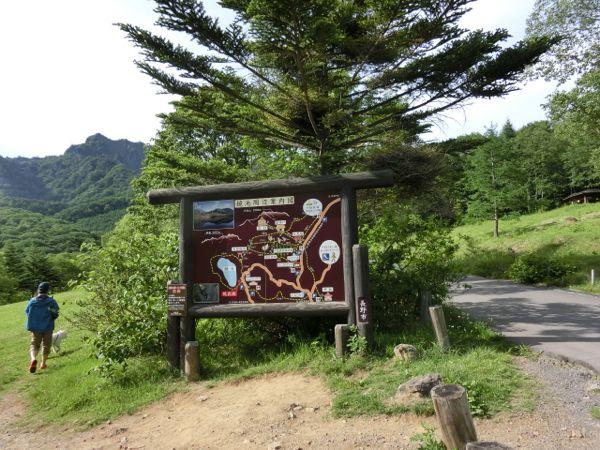 2015.6.29 戸隠 鏡池1