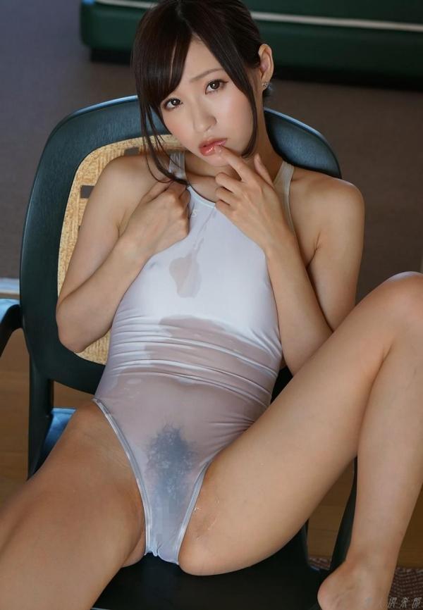 AV女優 天使もえ ロリ 妹系 エロ画像 クリトリス画像 まんこ画像 無修正055a.jpg