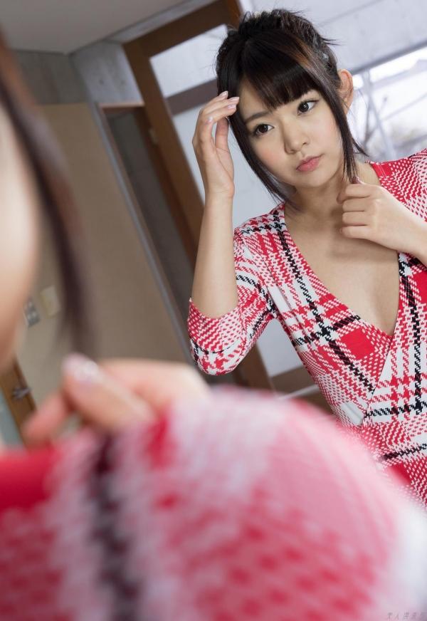 AV女優 彩乃なな おっぱい画像 まんこ画像 エロ画像 無修正038a.jpg