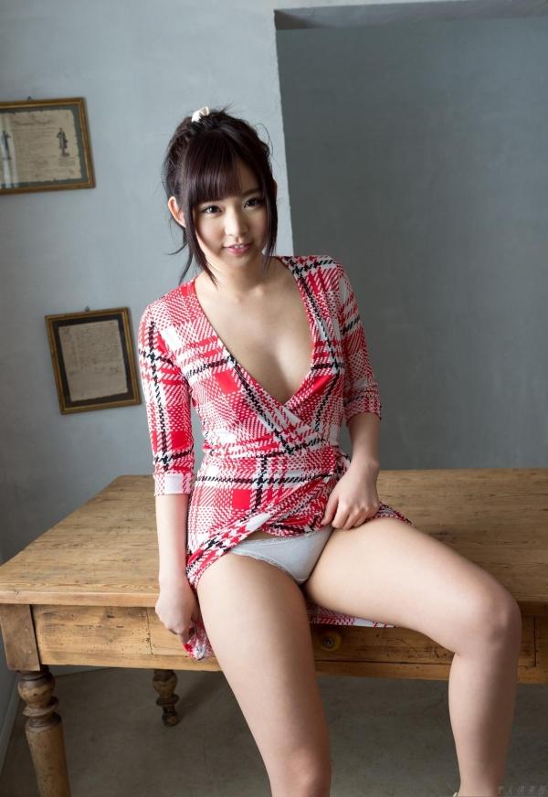 AV女優 彩乃なな おっぱい画像 まんこ画像 エロ画像 無修正051a.jpg