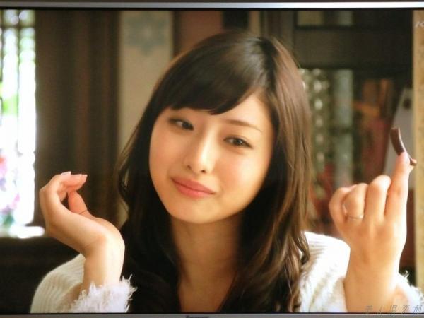 女優 石原さとみ ヌード画像 アイコラc013a.jpg