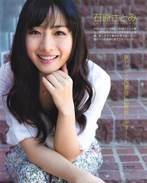 女優 石原さとみ ヌード画像 アイコラc018a.jpg