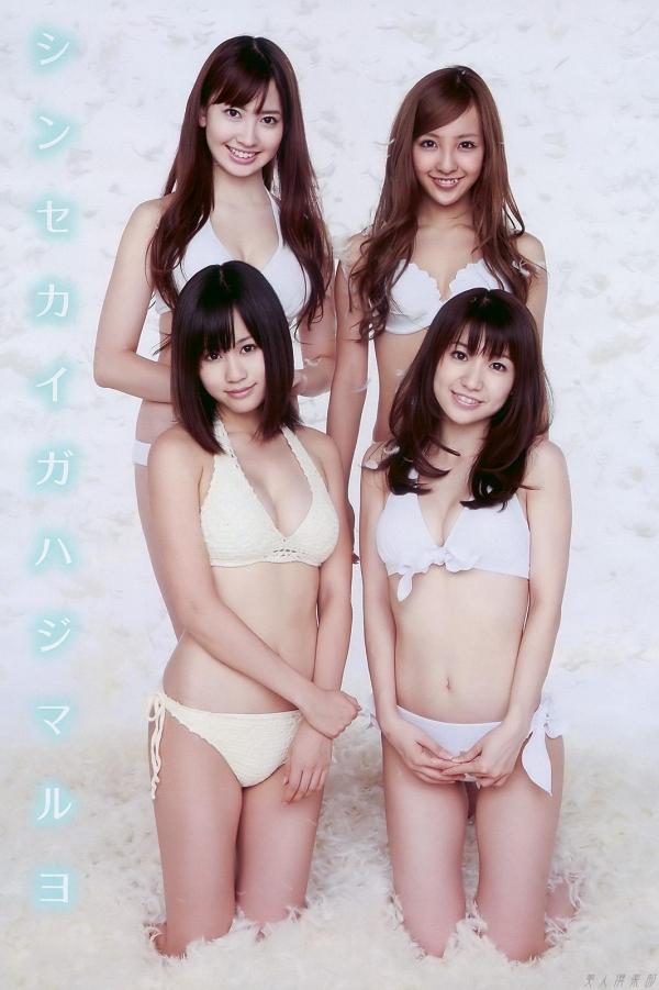 小嶋陽菜 AKB48 ヌード画像 アイコラ088a.jpg