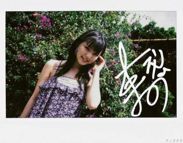 アイドル 真野恵里菜 過激 水着画像 ヌード画像 エロ画像070a.jpg