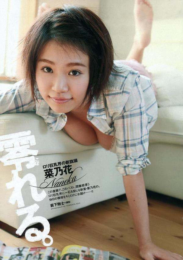 グラビアアイドル 菜乃花 過激 水着画像 ヌード画像 エロ画像003a.jpg