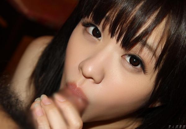 岡本奈々 素人ギャル 出会い系 セックス画像 フェラ画像 クンニ画像 無修正 エロ画像075a.jpg