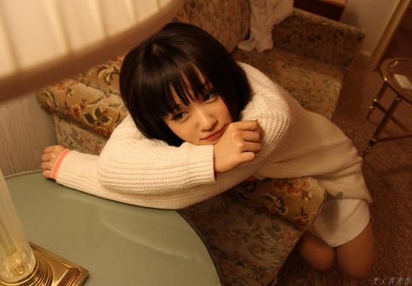 岡本奈々 素人ギャル 出会い系 セックス画像 フェラ画像 クンニ画像 無修正 エロ画像120a.jpg