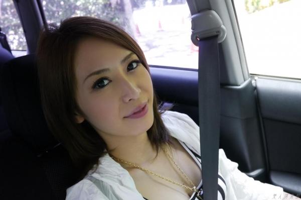 AV女優 坂下えみり セックス画像 おっぱい画像 まんこ画像 エロ画像 無修正002a.jpg
