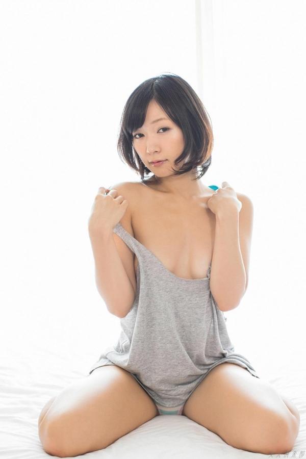 グラビアアイドル 階戸瑠李 しなとるり 過激 水着画像 ヌード画像 エロ画像020a.jpg