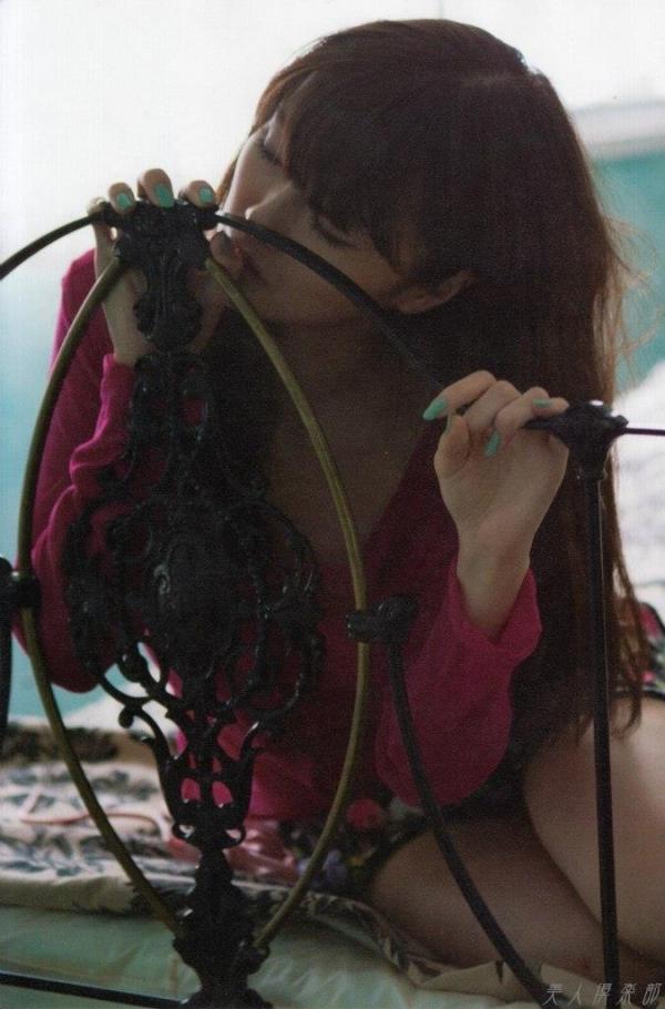 白石麻衣 セクシー水着 セミヌード 白石麻衣ヌード 乳首 乃木坂46 アイコラ 画像088a.jpg
