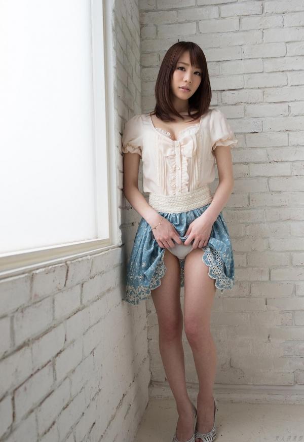AV女優 鈴村あいり 無修正 ヌード クリトリス画像 まんこ画像 エロ画像005a.jpg