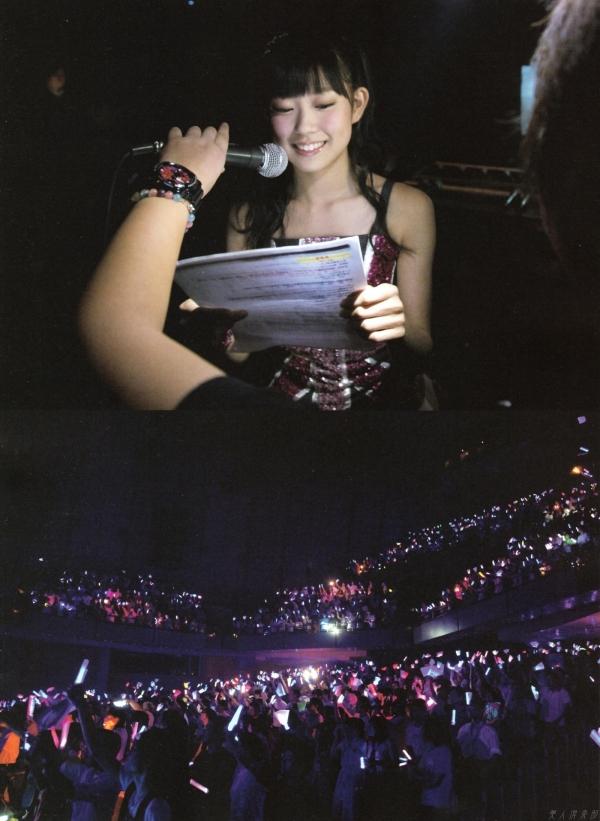 渡辺美優紀 NMB48 SKE48 アイドル画像 渡辺美優紀ヌード アイコラb042a.jpg