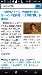 久美子ブログ