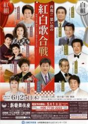 新歌舞伎座1