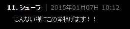 12_201501120037078d0.png