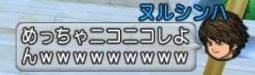 5_20141231092717ba0.png