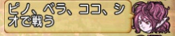 DQXGame 2015-06-02 01-53-02-015
