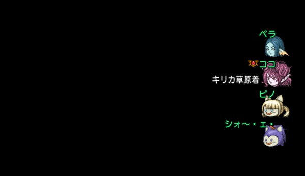 DQXGame 2015-06-02 02-34-59-961
