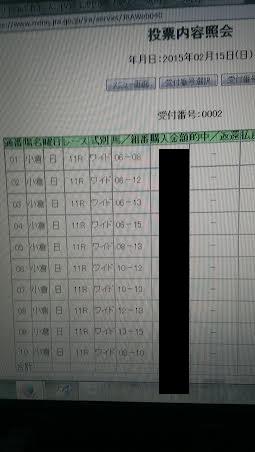 門司ステークス.unnamed