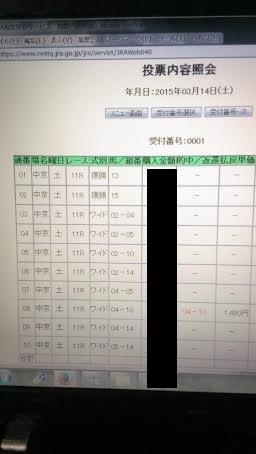 中日新聞杯unnamed
