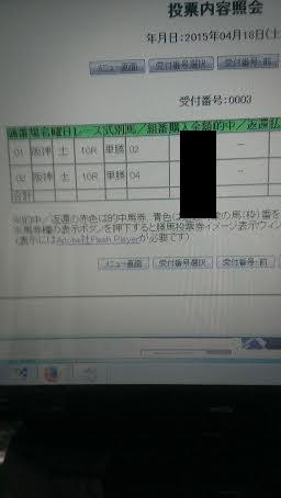 蓬莱峡特別unnamed