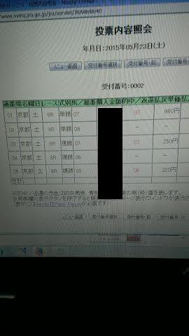 23京都8Runnamed