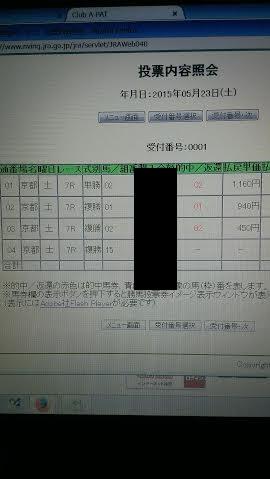 23京都7Runnamed