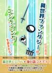 hyousi_obi_1.jpg