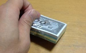 アクワイヤ紙幣