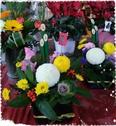 2014-12-29-18-35-40_deco_convert_20141231140329.jpg