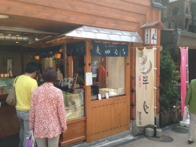 鎌倉五郎本店入口