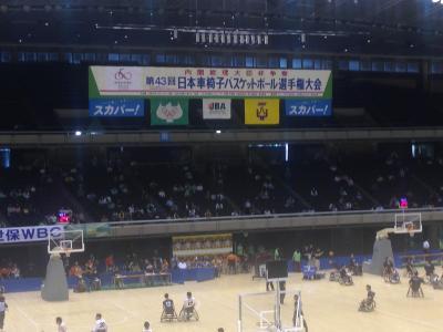 車椅子バスケ 東京体育館
