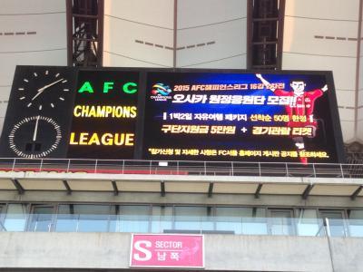 ACL FCソウル グリコ