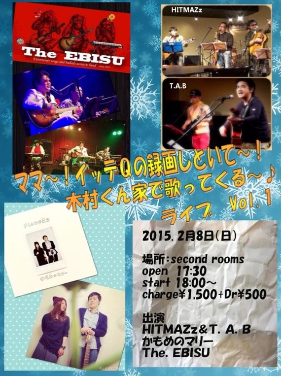 20150119104855a67.jpg