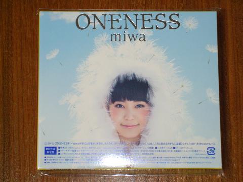 miwaのアルバムを買ってきました(1)