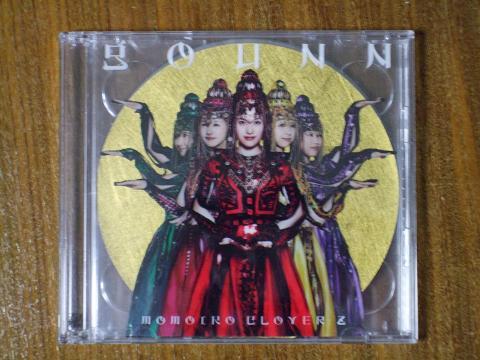 miwaのアルバムを買ってきました(3)