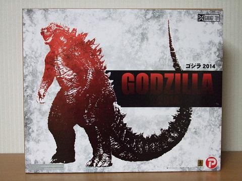 『ゴジラ』のフィギュア~東宝30cmシリーズ「ゴジラ(2014)」(1)