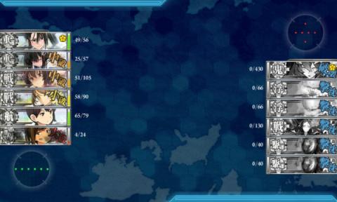 艦これ-278 - コピー