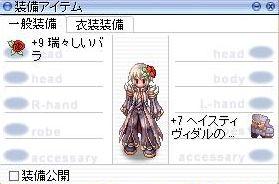 +9薔薇1