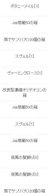 kuji0316.jpg