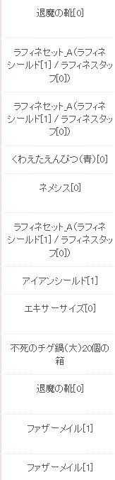 kuji0323-3.jpg