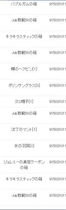 kuji215.jpg