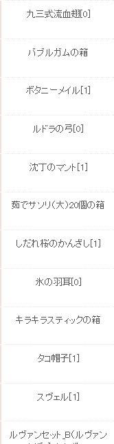 kuji815.jpg