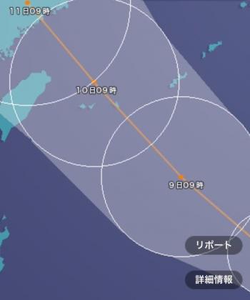 20150711000_台風9号進路