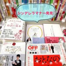 桜 美月書籍2