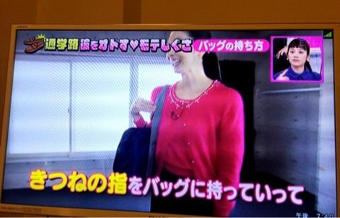 桜 美月NHK出演4