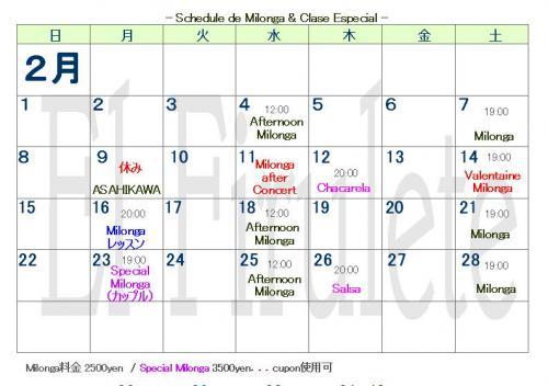 Schedule Milonga_convert_20150205155332