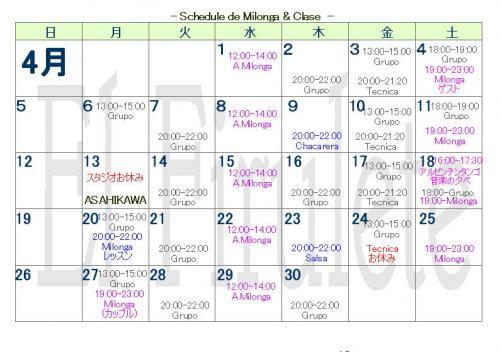 Schedule Milonga_convert_20150403134936